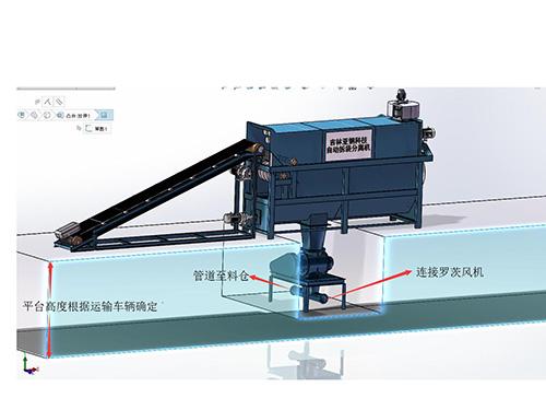 自动拆袋分离机旋转阀气力输送系统